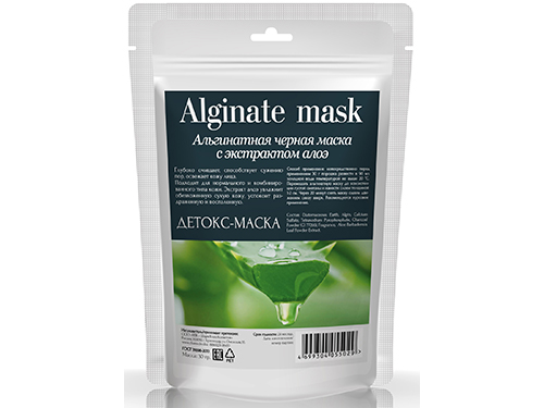 Charm Cleo Cosmetic. Альгинатная черная маска с экстрактом алоэ Детокс-маска 30 г