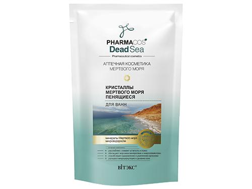 Витэкс. Pharmacos Dead Sea. Кристаллы Мертвого моря пенящиеся для ванной 500 г (дой-пак)