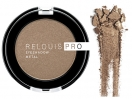 RELOUIS. Тени для век Pro Eyeshadow Metal №54 Amber